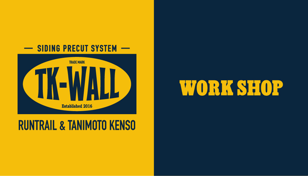 What's TK-WALL